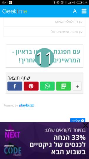Screenshot_2017-05-31-17-41-31-741_com.android.chrome.png
