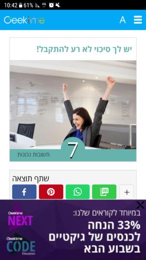 Screenshot_20170601-104213.png