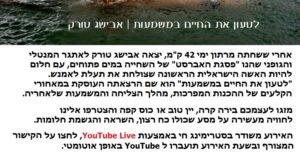 Cover YouTube.jpg