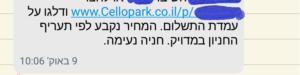 Screenshot_2017-10-11-16-04-18(1).png