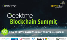 blockchain summit shlomo