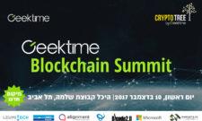 blockchain summit shlomo