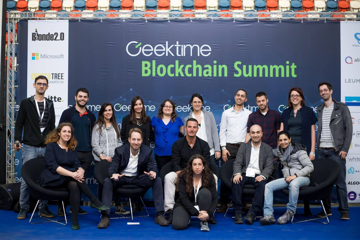 geektime blockchain summit