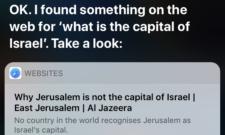 Siri Jerusalem