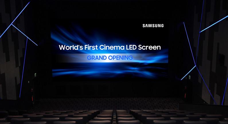 מסך קולנוע עם מסך LED. מקור: סמסונג