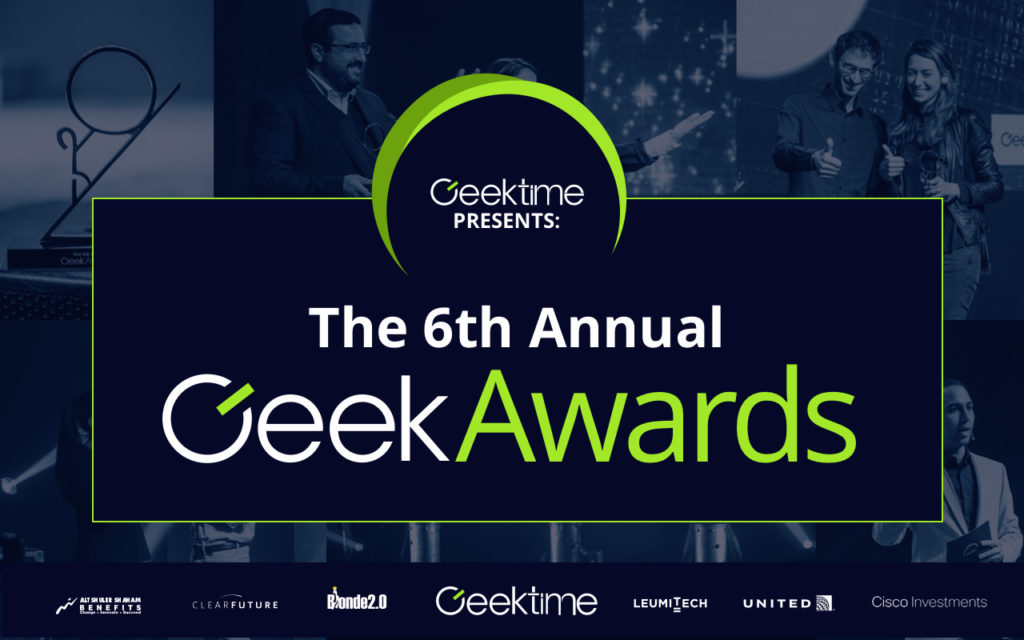 geek awards 2017