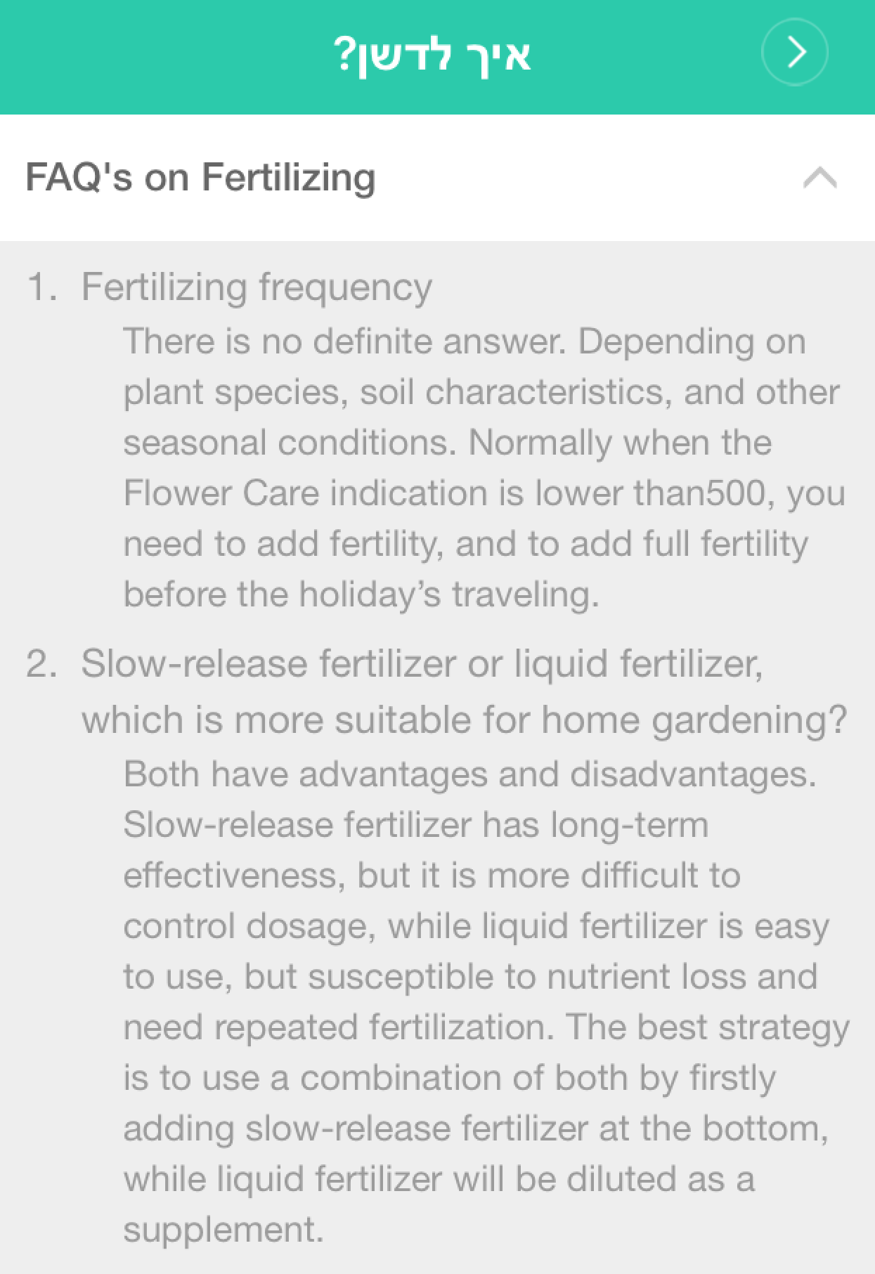 Flower Care App English
