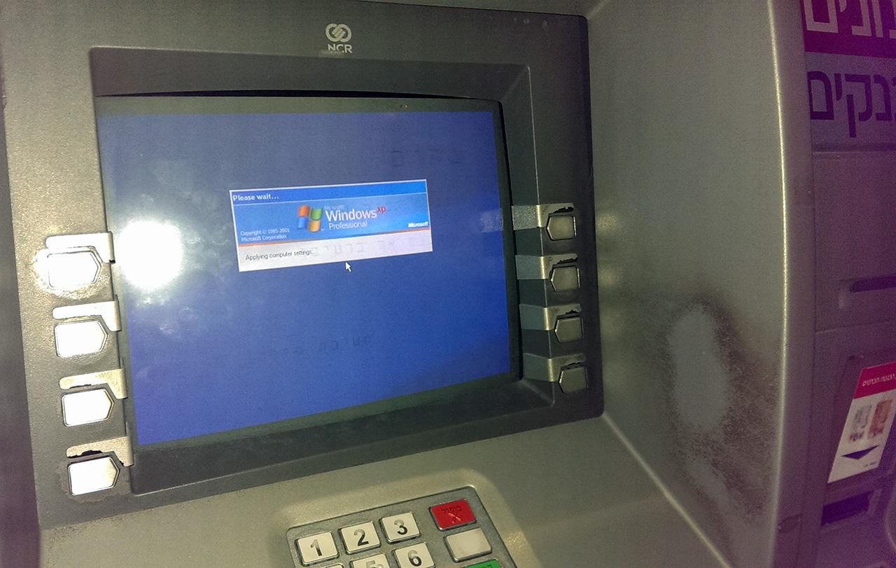 כספומט בישראל שמריץ עדיין Windows XP. צילום: גיקטיים