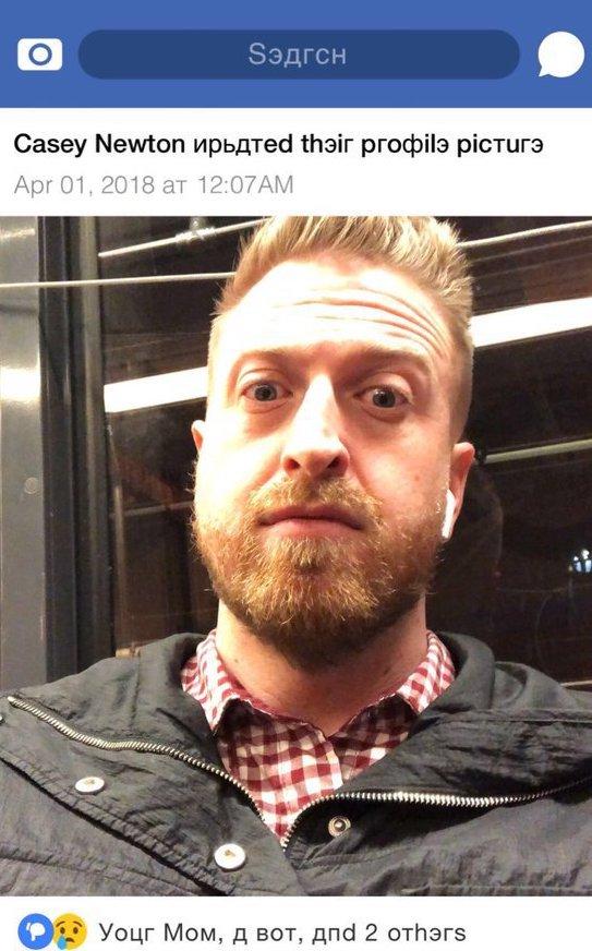 snapchat-april-fools-day-prank-