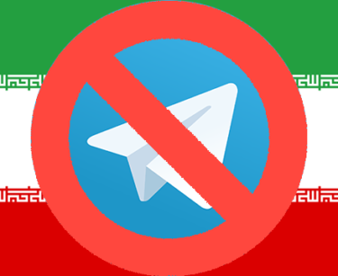 Iran Telegram