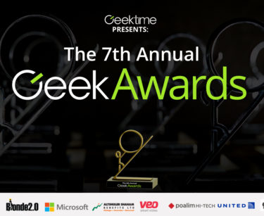 geek awards 2018 updated